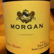 Morgon 12 Clones Pinot Noir