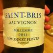 Simmonet-Febvre Sauvignon